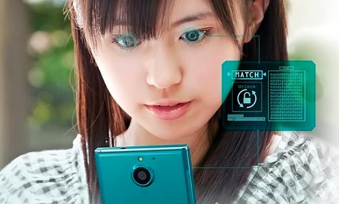 Fujitsu Arrows F-04G NX_Iris Scanner