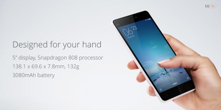 Design_Xiaomi Mi 4c