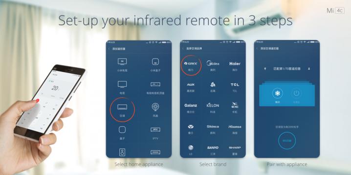 IR-Remote_Xiaomi Mi 4c