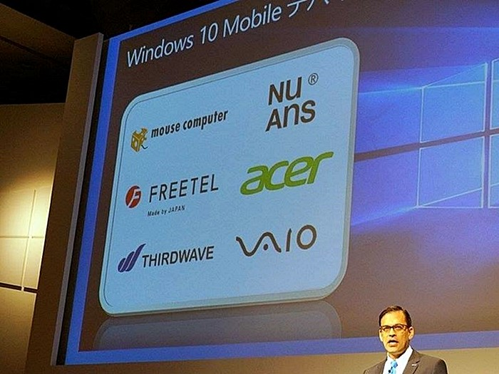 VAIO Windows 10 Mobile 2016