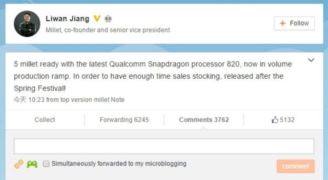Xiaomi Mi 5_Confirmed