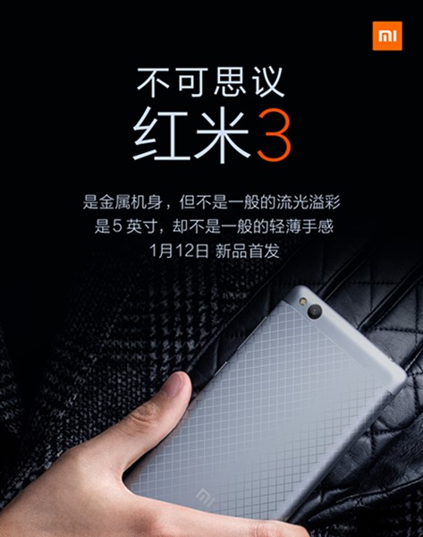 Xiaomi Redmi 3_Teaser