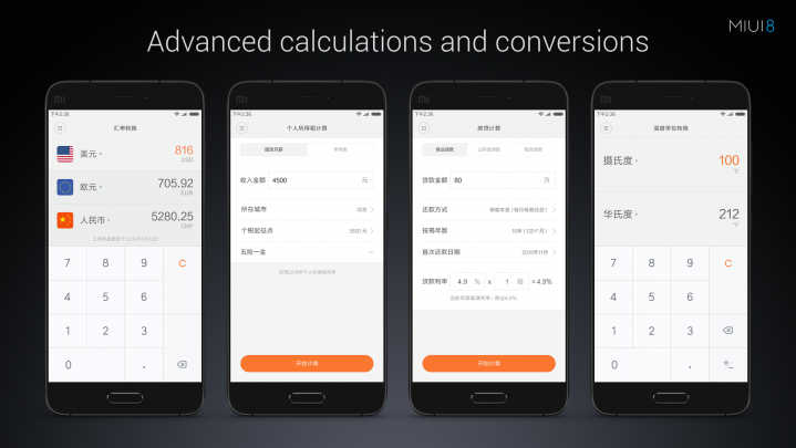 MIUI 8_Calculator