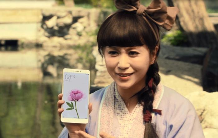 Xiaomi Mi Max_1