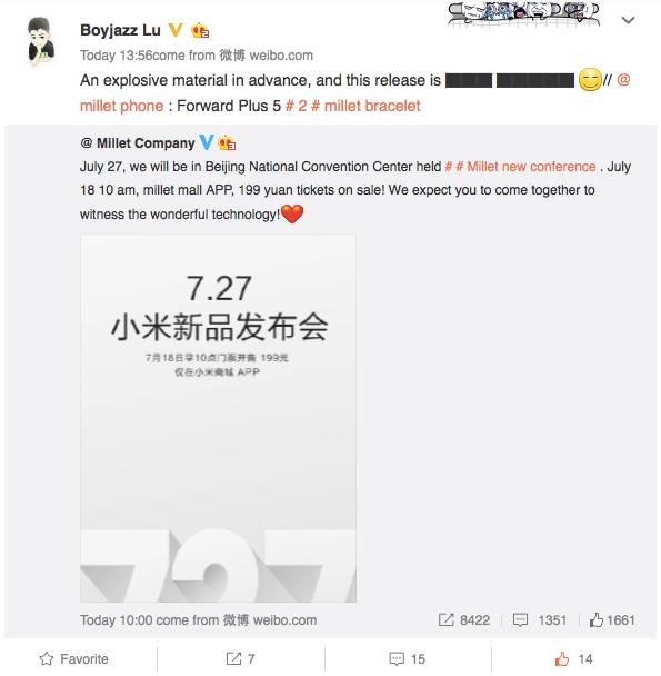 Xiaomi Launch_27 July 2016