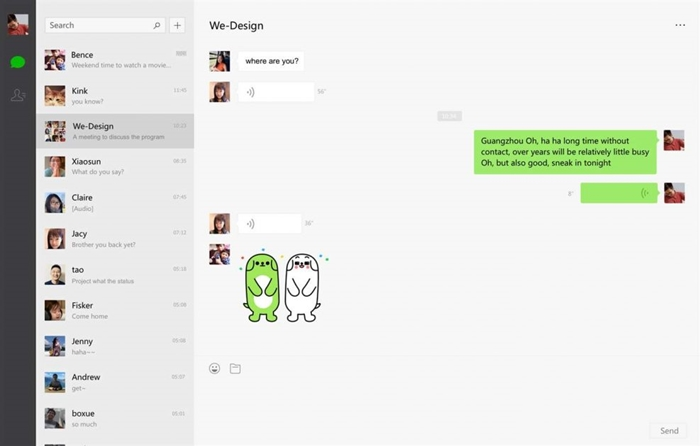 WeChat Screen